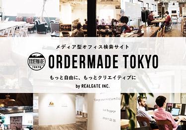 OrdermadeTokyo