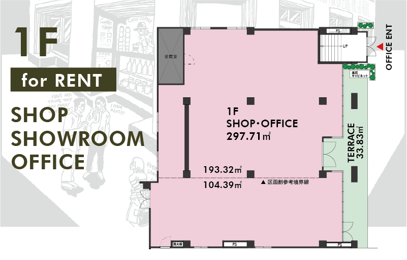 THE WORKS  SHOP for RENT 1F-PLAN